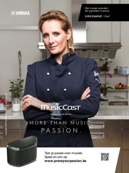Yamaha MusicCast met Sofie Dumont - More than music. Passion.